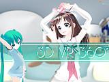 3D 4K VR 360 and 3D - Rear KizunaAI while Mimiku waiting !