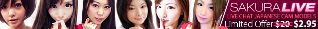 Live Japanese Webcam Babes