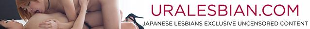 Ura Lesbian: exclusive uncensored japanese lesbians